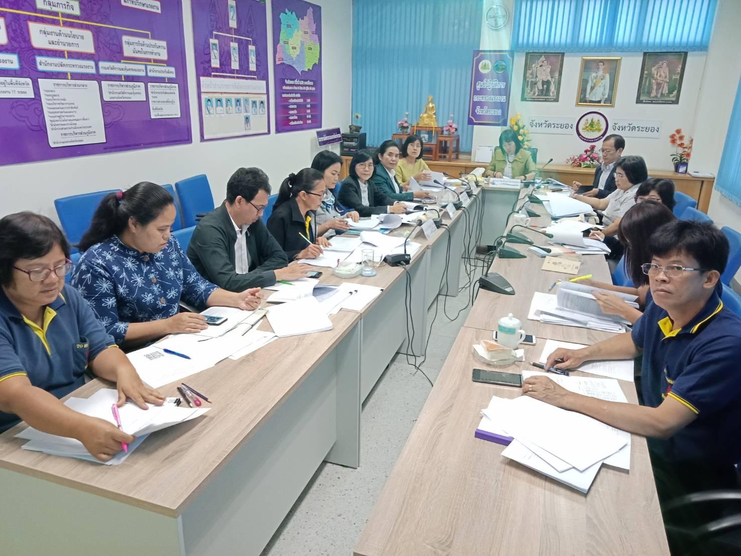 หัวหน้าส่วนราชการสังกัดกระทรวงแรงงานจังหวัดระยอง ร่วมการประชุมชี้แจงแนวทางการตรวจราชการ ประจำปีงบประมาณ พ.ศ. 2563 รอบที่ 1 (Project Review)