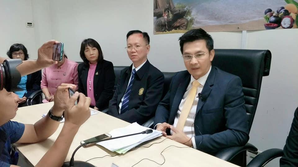 """ประชุมหารือเพื่อหาแนวทางช่วยเหลือพนักงานที่ถูกเลิกจ้าง """"บริษัท GM ระยอง"""""""