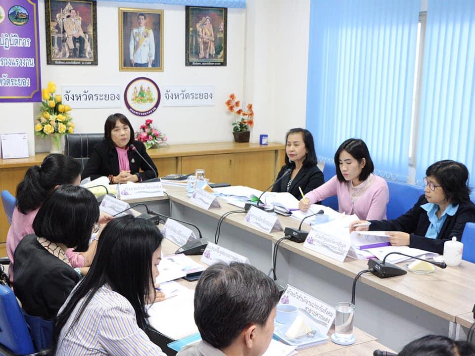 ประชุมหัวหน้าส่วนราชการสังกัดกระทรวงแรงงานจังหวัดระยอง ครั้งที่ 5/2563