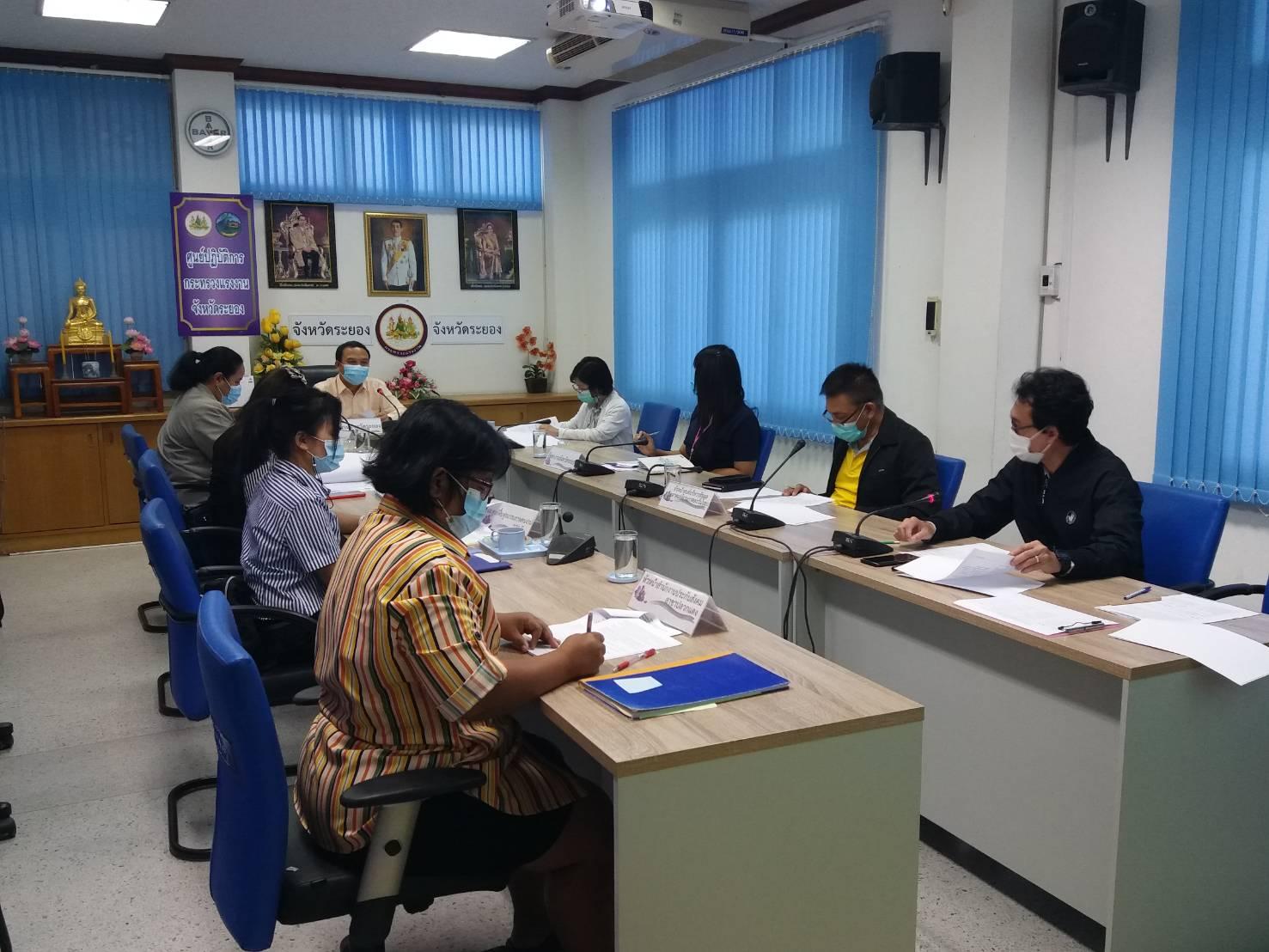 สำนักงานแรงงานจังหวัดระยอง จัดประชุมเพื่อหารือแนวทางการจัดทำแผนปฏิบัติการด้านแรงงาน จังหวัดระยอง (พ.ศ.2563-2565) ฉบับทบทวน