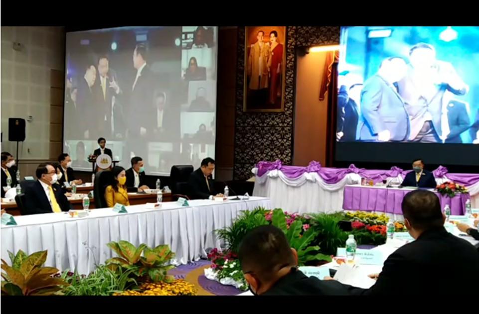จังหวัดระยอง ร่วมประชุมการตรวจเยี่ยมมอบนโยบายและติดตามผลการดำเนินงาน กระทรวงแรงงาน ของ พลเอก ประวิตร วงษ์สุวรรณ รองนายกรัฐมนตรี ผ่านระบบ Video Conference